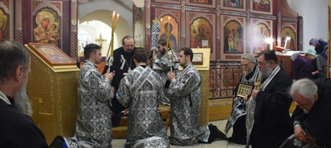 Вечерня с чином прощения в Богоявленском кафедральном соборе г.Галича