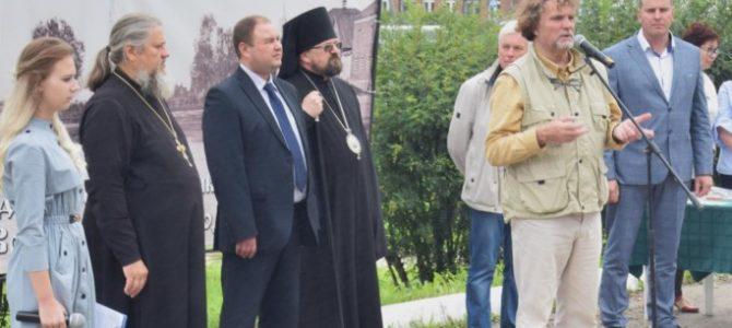 Открытие выставки «Русская Атлантида-2019» в г. Галич