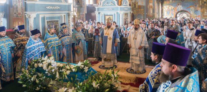 Праздник Феодоровской иконы Божией Матери