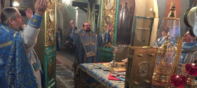 Неделя 25-я по Пятидесятнице. Отдание праздника Введения во храм Пресвятой Богородицы