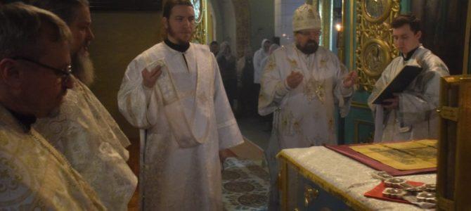 Обрезание Господне. Память святителя Василия Великого в Введенском соборе г.Галича
