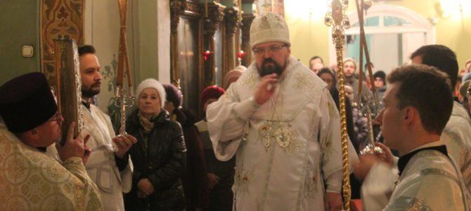 Праздник Богоявления Господня в Введенском соборе г.Галича