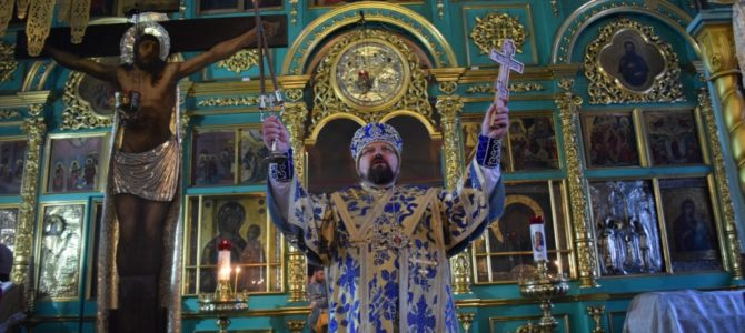 Неделя о блудном сыне. Божественная литургия в Введенском соборе г.Галича
